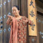 2020年7月19日 プレイベント 奈良大安寺にて インド「祈りの舞」を捧げる